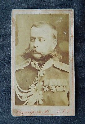 CDV Imperial Russian General Mikhail Skobelev St. George Or.  Rare Early Photo !
