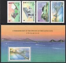 HONG KONG MNH 1997 Modern Landmarks Stamps and Minisheet