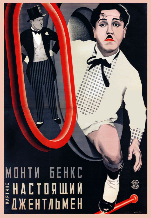 6678.Russian silent movie POSTER.School Home room Decoration.Graphic art design