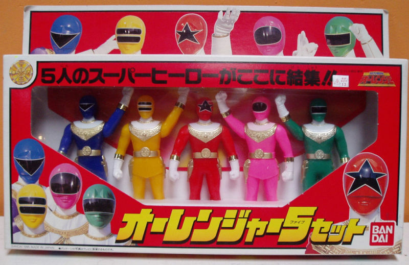 1995 BANDAI O RANGER BOXED SET OF 5 5  FIGURES JAPAN RARE  TOKUSATSU SENTAI TOY