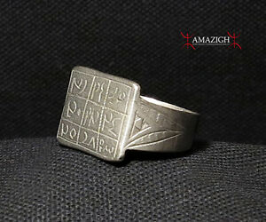 Old Berber Ring – Magic Square - South Morocco
