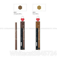 Shiseido Integrate Beauty Guide Liner Liquid Eyebrow Pen & Powder