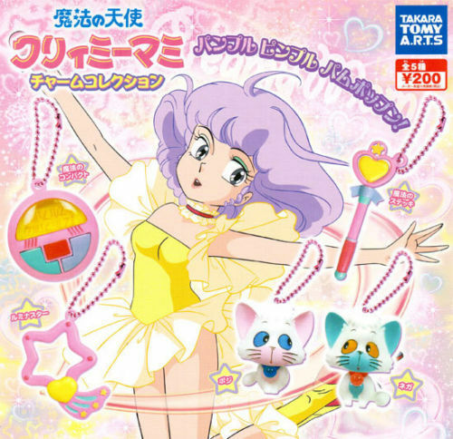 Takara Tomy The Magic Angel Creamy Mami Charm Collection Keychain Swing Figure