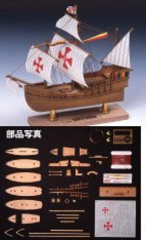 Woody Joe Mini Barco de Vela 2 Santa Maria Madera Mini Kit de Modelismo Japón