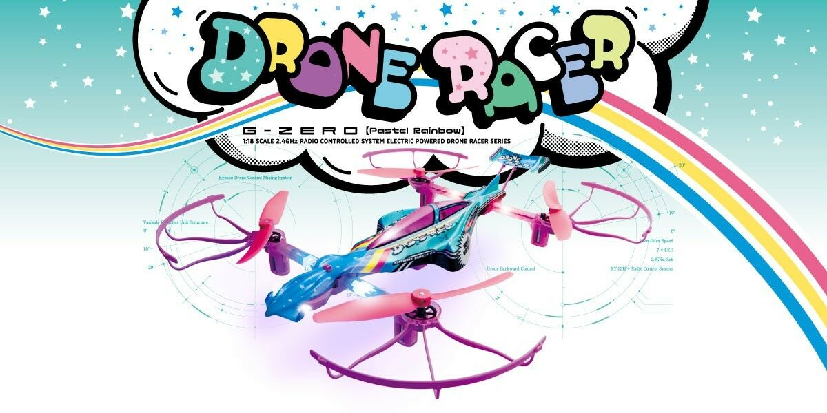 Kyosho Kyosho Kyosho DRONE RACER G-ZERO Pastel Rainbow Readyset RTF 20571PR Free Shipping 09dced