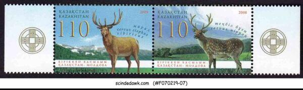 Le Kazakhstan Moldova Émission Commune 2008 Faune/cerf/animaux Sauvages Se Tenant 2 V Neuf Sans Charnière