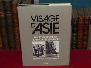 PHOTOGRAPHIE-Bibl-JAMES-A-FOX-Ag-MAGNUM-H-CARTIER-BRESSON-VISAGE-ASIE-1972