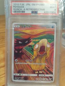Pokemon Card Munch The Scream Eevee 287//SM-P Promo Japanese PSA9 MINT