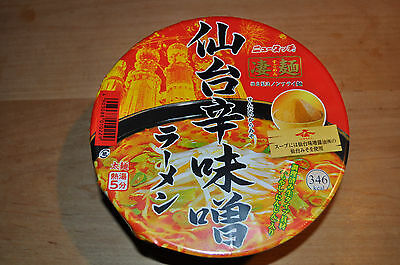 Japanese Instant Ramen, Sugomen Series, 10 Kinds of Soup, Regional Ramen