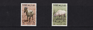 Oman-1982-Fauna-Animals-Only-U-M-SG-269-70
