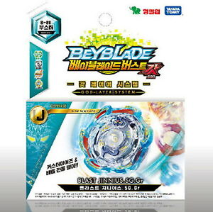 Beyblade Burst B 89 Booster Blast Jinnius 5g Gr God Layer Defense