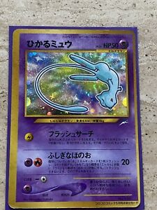 Pokemon-Shining-Mew-Corocoro-Promo-2001-Very-Rare-Off-Centre