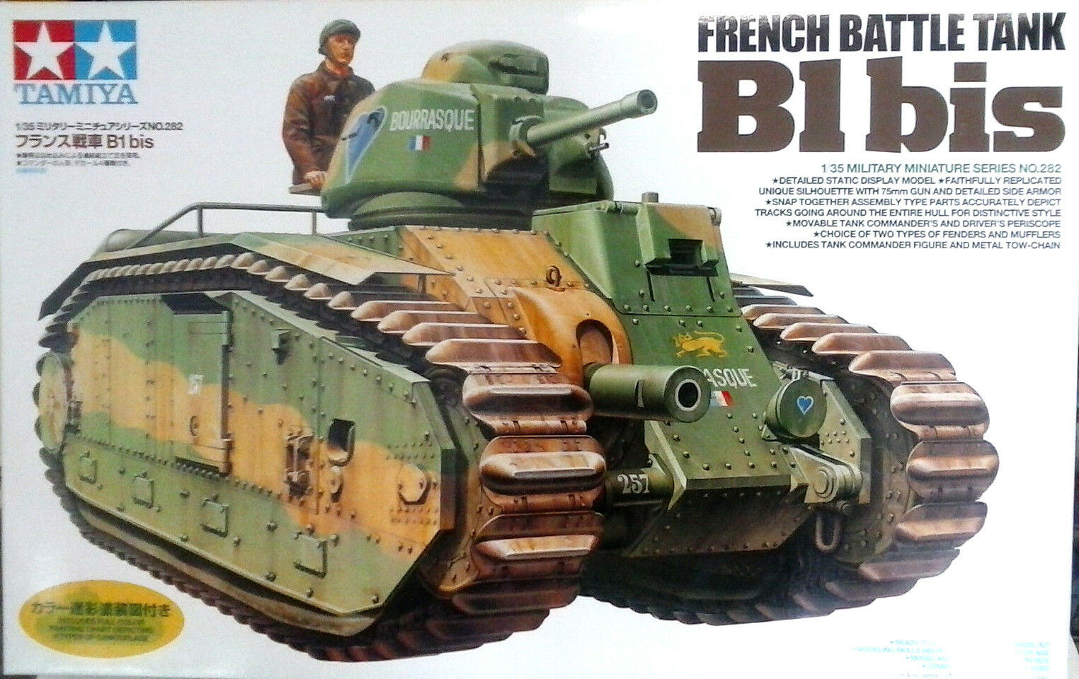 TAMIYA 1 35 KIT CARRO ARMATO FRENCH BATTLE TANK B1 BIS  ART 35282