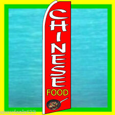 Chinese Food Banner Flag Restaurant Advertising Sign Feather Swooper Bow Flutter