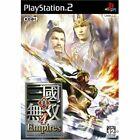 Shin Sangoku Musou 4 Empires (Sony PlayStation 2, 2006)