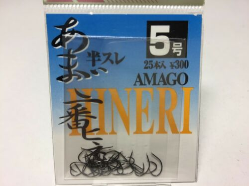Katsuichi Amago Ichiban Hineri Trout Bait Hook #5 Black 25pcs