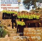 Songs by Pirhei Yerushalayim (CD, Nov-2007, SISU Home Entertainment)