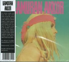 KAMURAN AKKOR - S/T TURKISH FOXY FEMME VOCALIST 71-75 SINGLES COLLECTION SLD CD