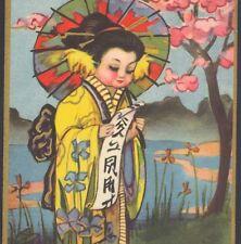 CHIOSTRI ....JAPANESE GEISHA READS LETTER,KIMONO,PAPER PARASOL,ASIAN,POSTCARD
