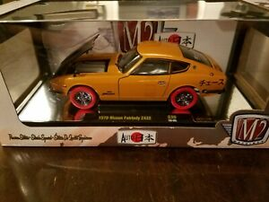 M2-Machines-Auto-Japan-1970-Nissan-Fairlady-Z432-S30-CHASE-RED-TIRES-NEW
