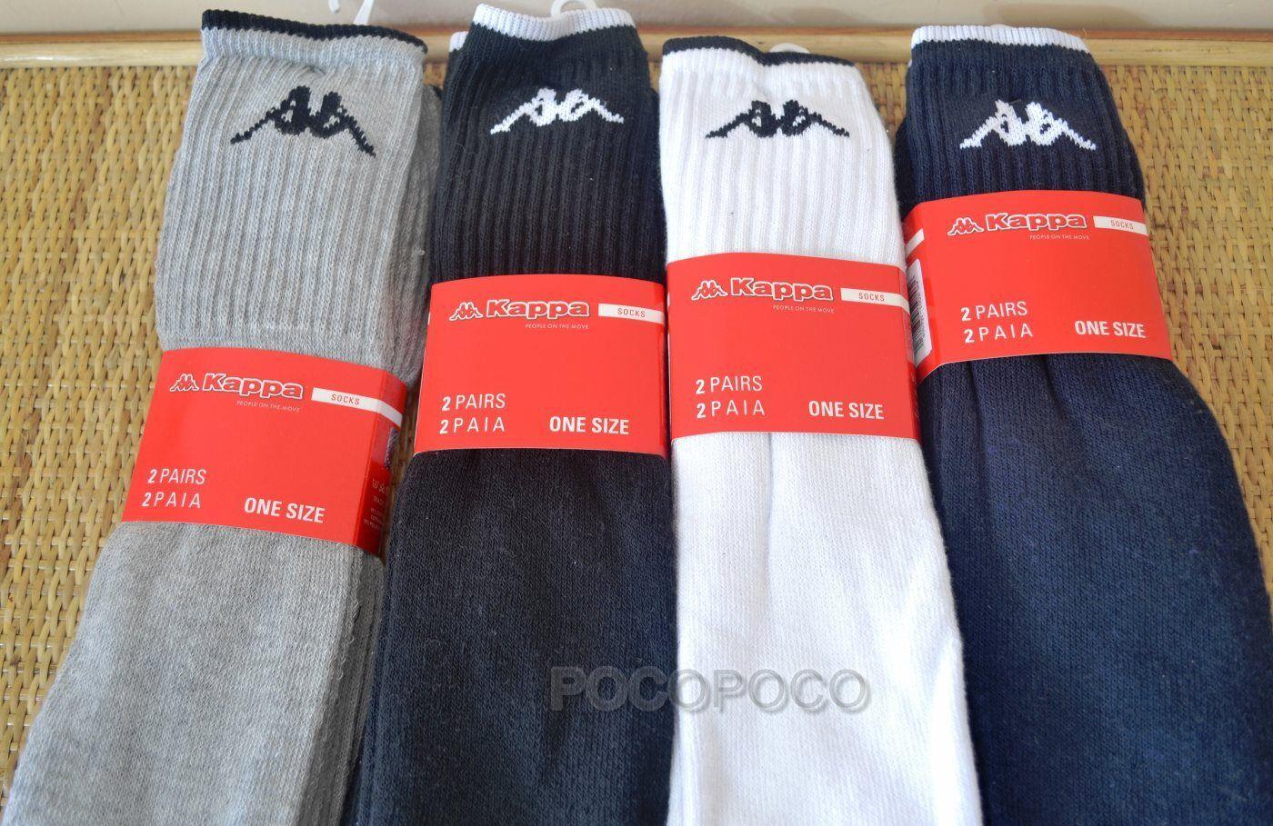2 Paare Socken Lang Unisex Schwamm Kappa ART.K001