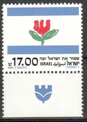 Israel Michelummer 896 Postfrisch intern:land Schrumpffrei