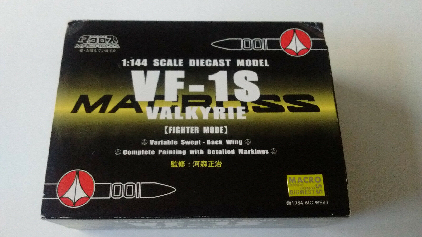 Macross VF-1S Valkyrie 1 144 diecast model