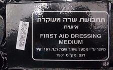 IDF Israeli Bandage Military Medium Emergency First Aid Dressing