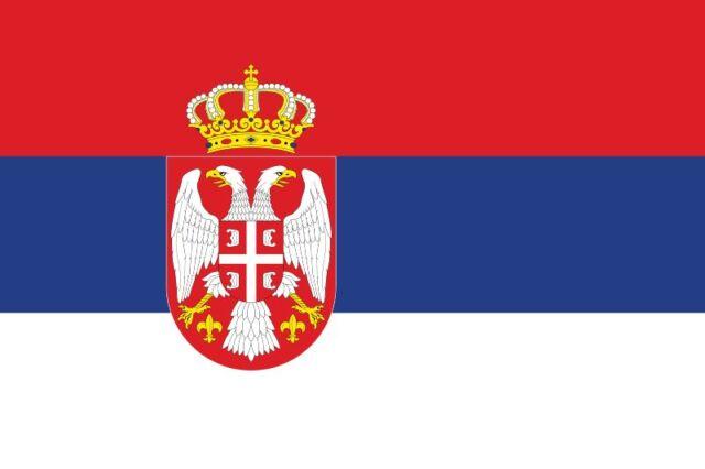 PREMIUM Aufkleber Serbien mit Adler Wappen Autoaufkleber Fahne Auto car Sticker