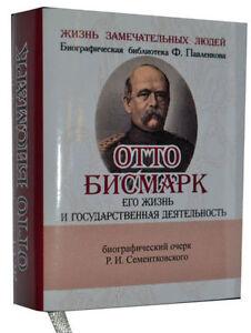 Moderne-Russisch-Miniatur-3-034-Buch-Otto-Bismarck-Geschichte-Biografie-Souvenir
