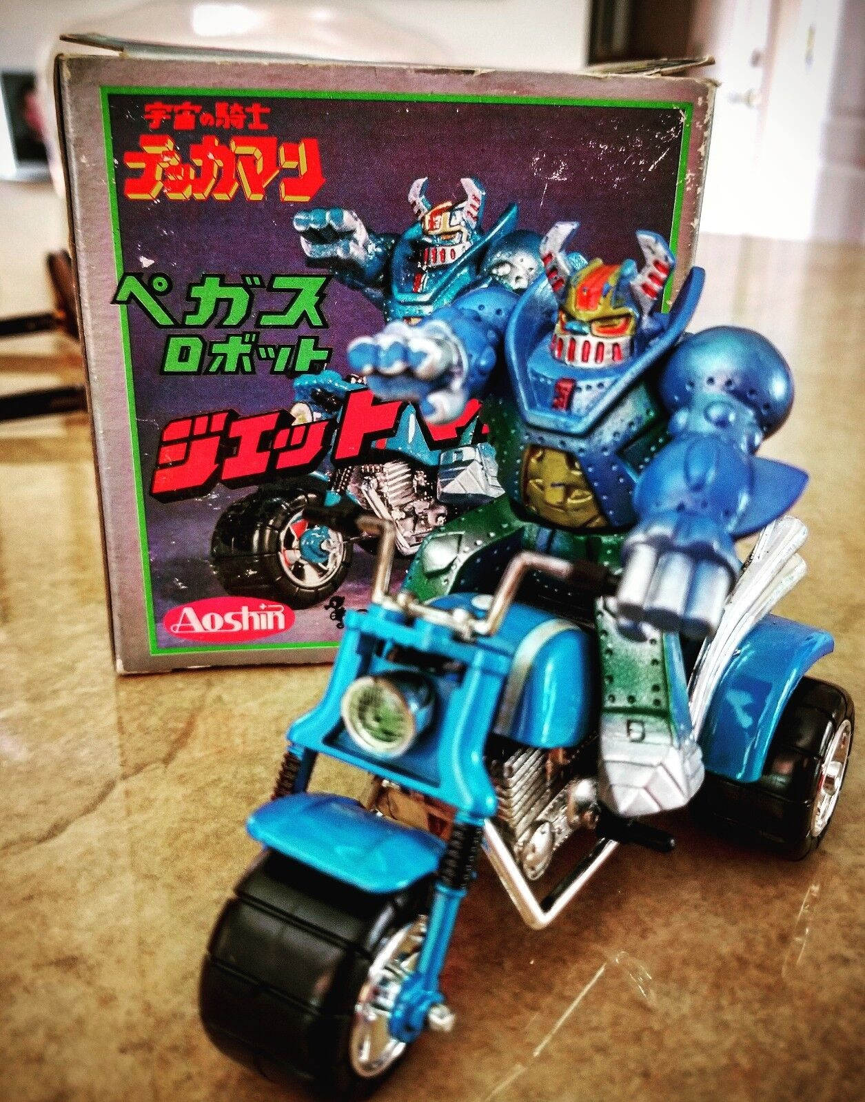 Groizer Gloyzer Gloizer X Sofubi Diecast ATV Cycle Aoshin 1970s MiB Japan Anime