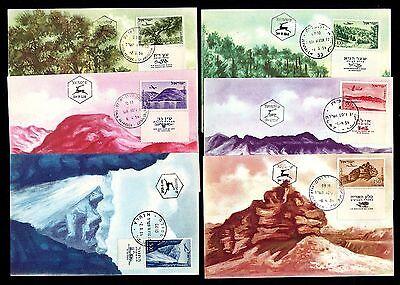 Diverse Philatelie Maximumkarten Israel 80/5 Maximumkarten Flugpostmarken Landschaften