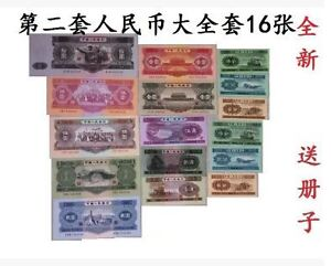 China-2nd-Series-Banknote-16pcs-Complete-Set-With-Booklet-16