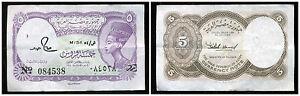 EGYPTE  5 piastres  1940  ( 084538 )