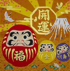 Japanese-Fabric-Furoshiki-039-Daruma-Dolls-on-Gold-039-Wrapping-Cloth-Cotton-50cm