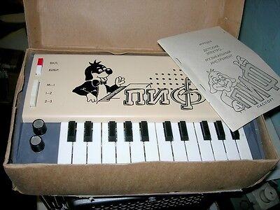 PIF soviet synthesizer piano toy NOS NIB ussr