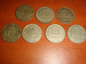 USSR Soviet Russian 2 10 15 4 coins 20 kopeck 1935
