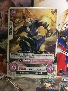 Kana Female B02-042N Fire Emblem 0 Cipher Mint Booster 2 FE If Fates Heroes