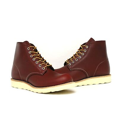 """Red Wing Heritage 6"""" Boots (Copper) Round Toe 09105-1 Sizes: 8 ~ 10.5 *USA MADE*"""
