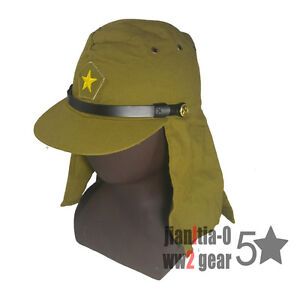 17f995b1034 Image is loading Repro-WW2-Japanese-Military-Soldier-Field-Hat-Black-