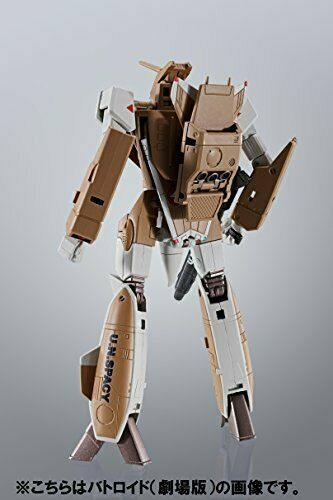 New BANDAI - HI-METAL R VF-1J Valkyrie Valkyrie Valkyrie (Standard Production Model) Action Figure c29fb6