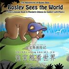 Bosley Sees the World: A Dual Language Book in Mandarin Chinese and English by Timothy Johnson (Paperback / softback, 2012)
