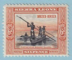 SIERRA-LEONE-160-MINT-HINGED-OG-NO-FAULTS-EXTRA-FINE