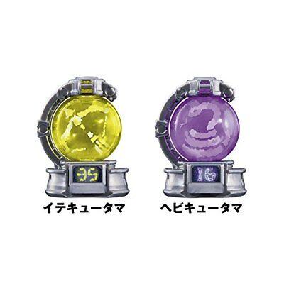 Figure NEW BANDAI POWER RANGERS Uchu Sentai Kyuranger DX Kyutama set 03 SB