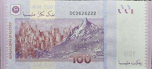RM100-Malaysia-SHAMSIAH-Sign-Fancy-Number-S-N-DC-2626222-GEM-UNC
