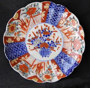 regarder af6b9 9ba1b Détails sur Assiette IMARI ancienne Japon Asiatique beau dessin années 1850  160 ans d'age