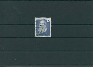 Germany-GDR-DDR-R-d-a-Vintage-1952-Mi-317-Timbres-Used-Plus-Sh-Boutique