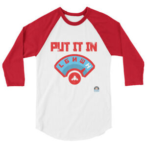 Put-It-In-H-Shirt-Inflated-And-Plated
