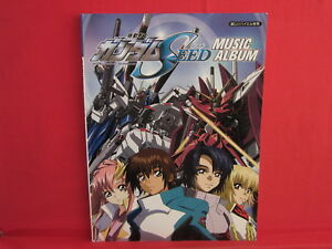 Gundam SEED 17 Piano Sheet Music Collection Book