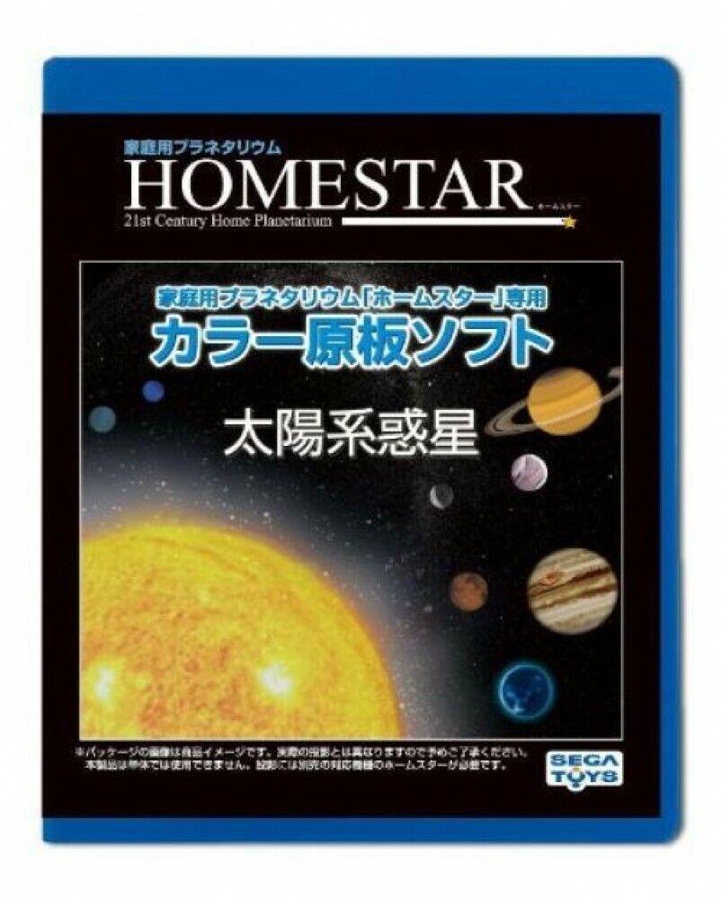 HOMESTAR Kimi no Na wa Your Name SEGA Toys Projector F//S w//Tracking# Japan New